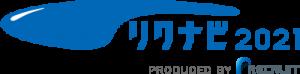 筑紫会 リクナビ2021